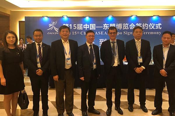 SUEZ NWS JV to build $74M hazardous waste treatment – China